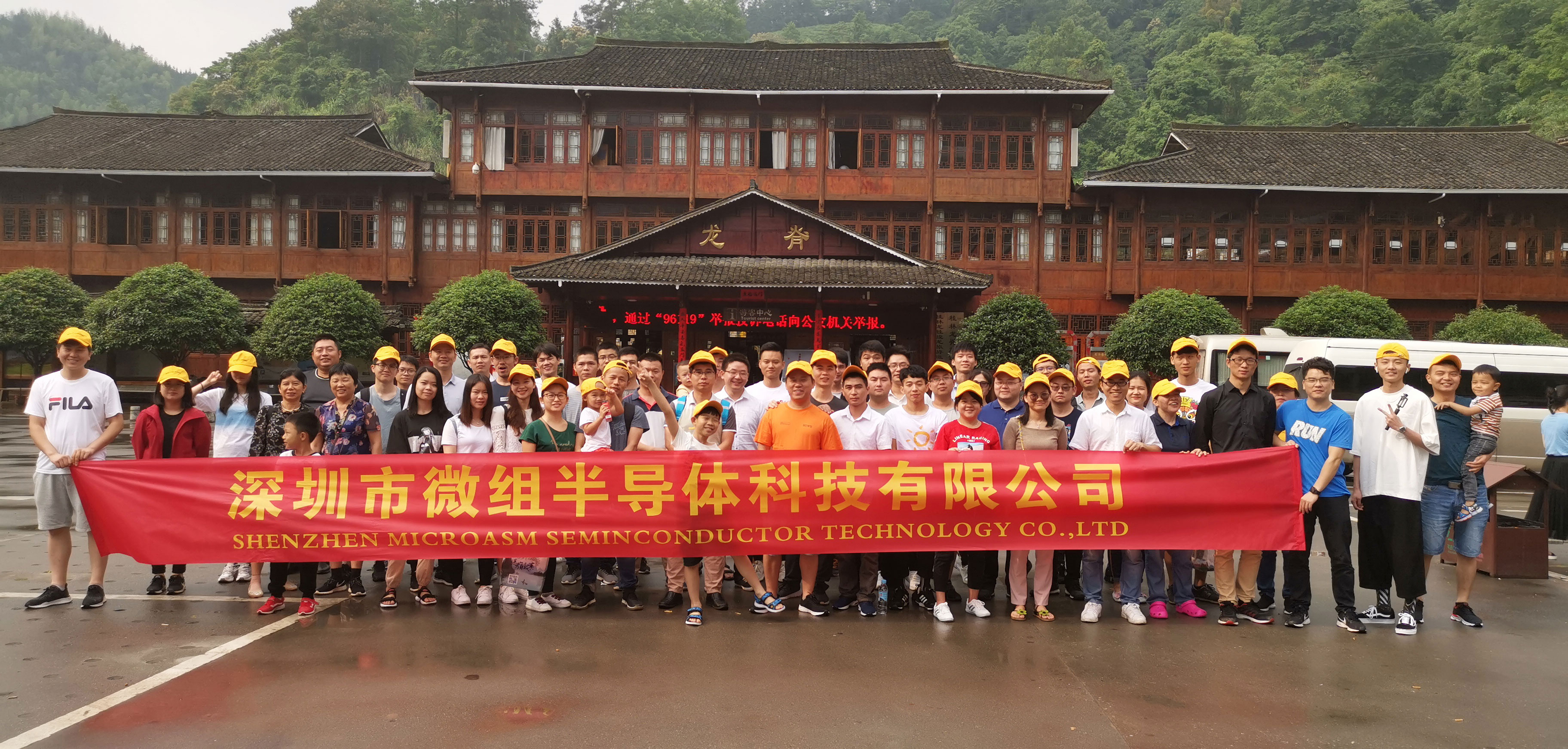 MicroASM Semiconductor Three Days Tour! Traveling With Guilin's Mountains And Waters